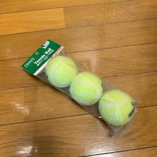 硬式 テニスボールルル様専用(ボール)