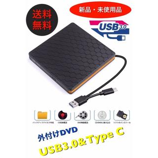 新品未使用❤️type C 外付け DVD ドライブMacbook向け(DVDレコーダー)