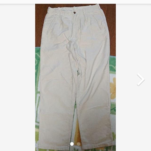 C.P. Company(シーピーカンパニー)のc.p.company パンツ メンズのパンツ(ワークパンツ/カーゴパンツ)の商品写真