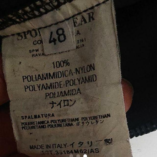 C.P. Company(シーピーカンパニー)のc.p.company ナイロンパーカー メンズのジャケット/アウター(ナイロンジャケット)の商品写真