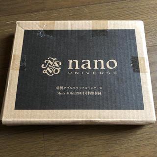 ナノユニバース(nano・universe)のMen's JOKER 10月号 付録 Wフラップ コイン&カードケース(コインケース/小銭入れ)