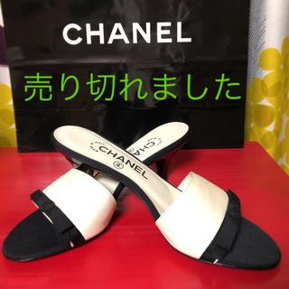 シャネル(CHANEL)の最終‼️CHANELミュールお取下げ‼️(ミュール)