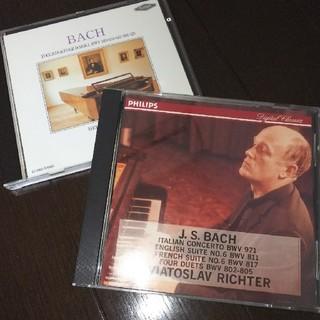 CD 2作品セット(クラシック)