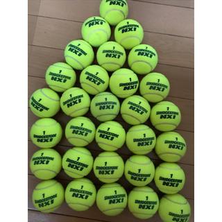 ブリヂストン(BRIDGESTONE)のブリヂストン テニスボール  30個(ボール)