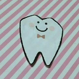 ◆ami様専用◆(歯ブラシ/デンタルフロス)