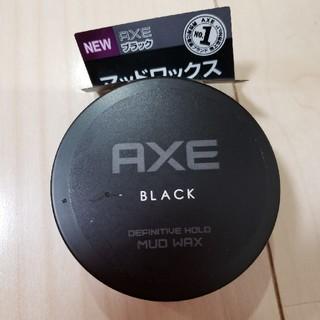 エックス様専用デフィニティブホールド マッドワックス 65g (ヘアワックス/ヘアクリーム)