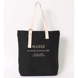 アレッジ(ALLEGE)のアレッジトート ALLEGE ブラック A4(トートバッグ)