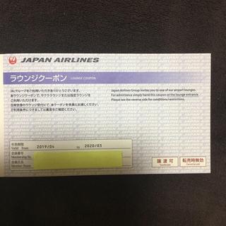 ジャル(ニホンコウクウ)(JAL(日本航空))のリゾートちゃん様専用 JALラウンジクーポン(その他)