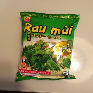 カルディ(KALDI)のタイ料理(麺類)