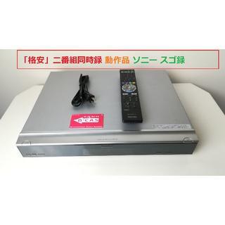 ソニー(SONY)の「格安」二番組同時録画 SONY ソニー DVDレコーダー RDZ -D700(DVDレコーダー)