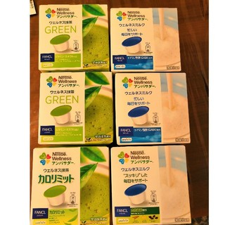 ネスレ(Nestle)のNestle ドルチェグスト カプセル ウェルネス抹茶 ウェルネスミルク ネスレ(茶)