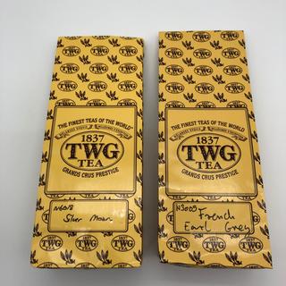 TWG フレンチアールグレイ シルバームーン(茶)