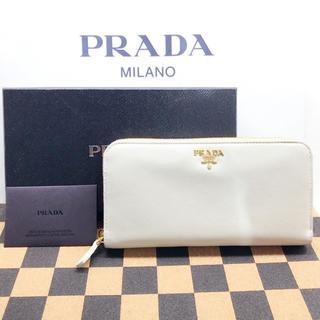 4f130a99d6f4 プラダ(PRADA)の極美品 箱 ギャランティカード付き PRADA ラウンドジップ ホワイト