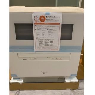 パナソニック(Panasonic)の※本日のみ値下げ『新品・未使用 』Panasonic 食器洗い乾燥機NP-TH2(食器洗い機/乾燥機)