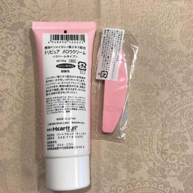 L'OCCITANE(ロクシタン)の【新品未使用】SAKURA トリピュア  メロウクリーム ハンドクリーム  コスメ/美容のボディケア(ハンドクリーム)の商品写真