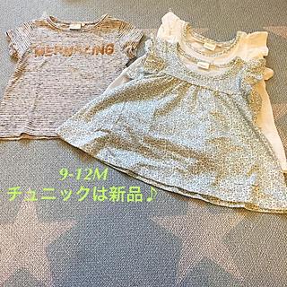 ネクスト(NEXT)のNext Tシャツ チュニック セット(シャツ/カットソー)