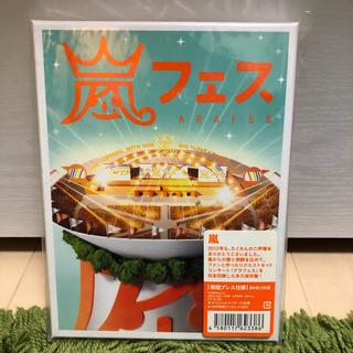 アラシ(嵐)の嵐フェス2012 DVD 初回(アイドルグッズ)