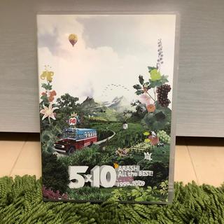 アラシ(嵐)の嵐 5×10 clips DVD(ミュージック)