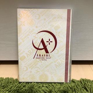 アラシ(嵐)の嵐 AROUND ASIA+ in DOME DVD(アイドルグッズ)