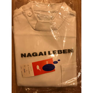 ナガイレーベン(NAGAILEBEN)の白衣、医療、ナガイレーベン、ケーシー  、ズボン、実習(その他)