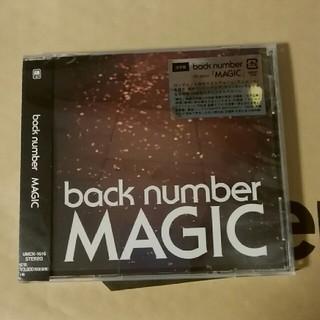バックナンバー(BACK NUMBER)のback number MAGIC 通常盤(ポップス/ロック(邦楽))