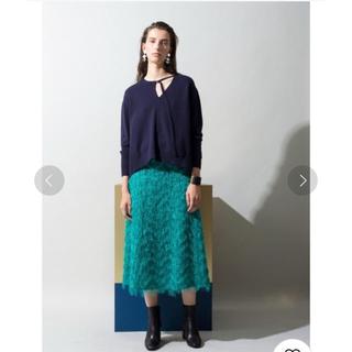 デミルクスビームス(Demi-Luxe BEAMS)のelendeek フリンジスカート(ひざ丈スカート)