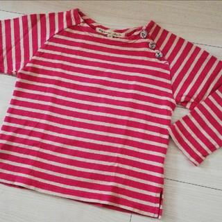 ハグオーワー(Hug O War)の◼️ハグオーワー◼️ボーダー長袖Tシャツ/ロンT110120(Tシャツ/カットソー)