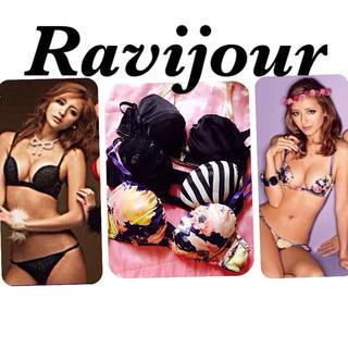ラヴィジュール(Ravijour)のRavijourホットリフトブラ3点(ルームウェア)