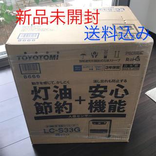 新品 トヨトミ  石油ファンヒーター 送料込み ホワイト 人感センサー付き(ファンヒーター)