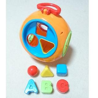 トイザラス(トイザらス)のかたはめ おもちゃ(知育玩具)