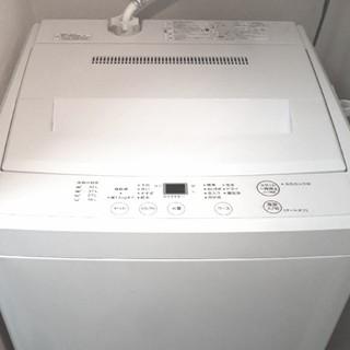 ムジルシリョウヒン(MUJI (無印良品))の無印良品 全自動洗濯機 4.5kg(洗濯機)