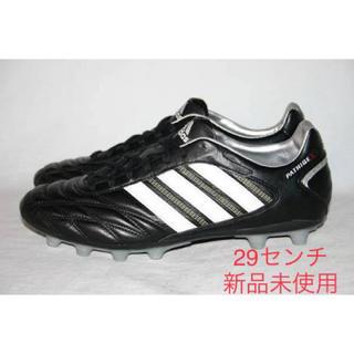 アディダス(adidas)のパティーク x top 29センチ(サッカー)