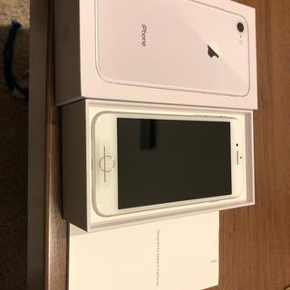 アイフォリア(IPHORIA)のiPhone8 64gb SIMフリー(スマートフォン本体)