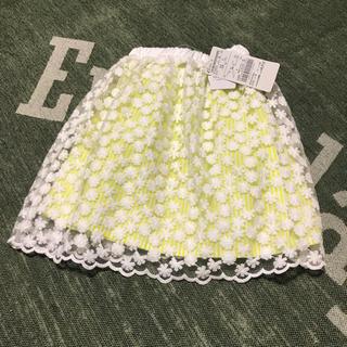 マーキーズ(MARKEY'S)の新品!お値下げしました。マーキーズ 90サイズ 花柄レーススカート(スカート)