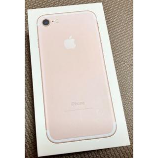 アップル(Apple)の新品:iPhone 7 SIMフリー 32GB ローズゴールド(スマートフォン本体)