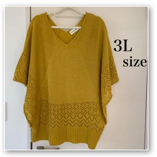 3L♡大きいサイズ♡ポンチョ♡イエロー♡黄色♡ラメ♡Vネック(ニット/セーター)