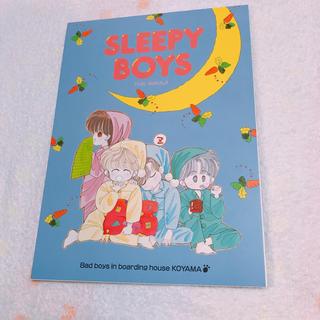 ハクセンシャ(白泉社)のSLEEPY BOYS レポート用紙(ノート/メモ帳/ふせん)