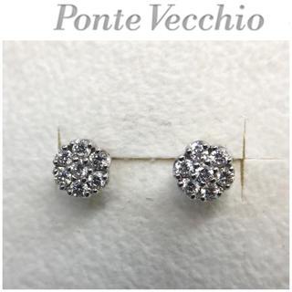ポンテヴェキオ(PonteVecchio)のnanami様専用ポンテヴェキオ K18WG フラワーモチーフダイヤモンドピアス(ピアス)