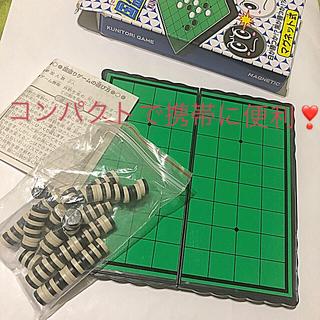 オセロゲーム 国盗りゲーム(オセロ/チェス)
