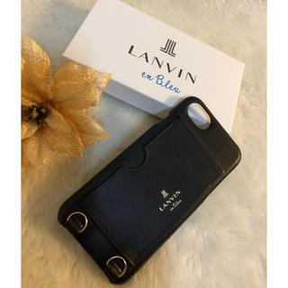 ランバンオンブルー(LANVIN en Bleu)の♢LANVIN en Bleu♢i phone8カバー(iPhoneケース)