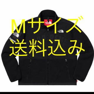 シュプリーム(Supreme)のSupreme  Arc Logo Denali Fleece 週末限定価格(ブルゾン)