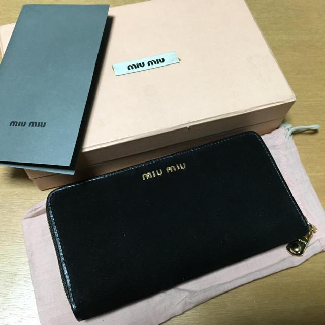 a08a8f2f86e1 miumiu - miu miu 財布 の通販 by hina418's shop|ミュウミュウならラクマ