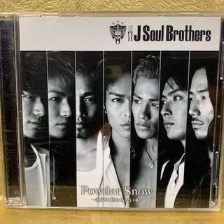三代目 J Soul Brothers / Powder Snow ~永遠に終わ(ポップス/ロック(邦楽))