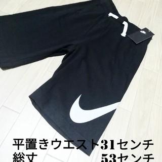ナイキ(NIKE)の新品 NIKE ハーフパンツ ブラック(ハーフパンツ)