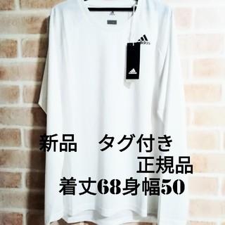 アディダス(adidas)の新品 adidas 3点セット(Tシャツ/カットソー(七分/長袖))