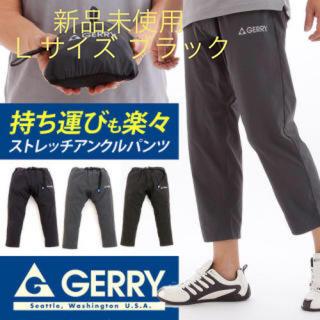 ジェリー(GERRY)のGERRY(ジェリー) パッカブルイージーパンツ(ショートパンツ)