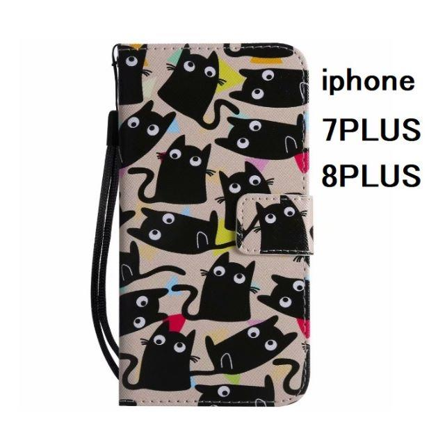 ヴィトン iphone8plus ケース