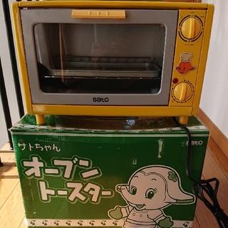 サトちゃんオーブントースター☆(その他)