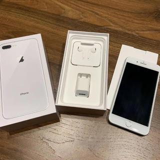 iPhone8plus 256GB 本体 イヤホン コメントしてから購入のみ(スマートフォン本体)