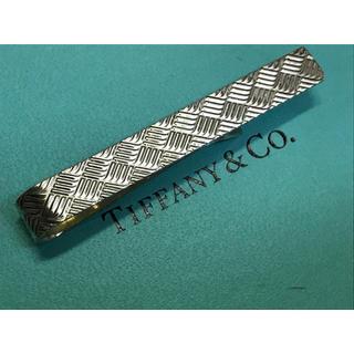 Tiffany & Co. - ティファニー 編み込み ネクタイピン タイピン タイバー